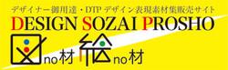 Zunozaienozai