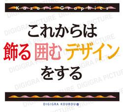 Tokutyo1