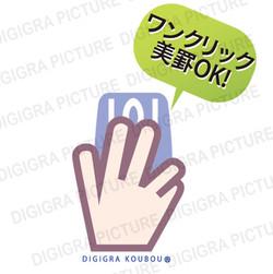 Tokutyo3