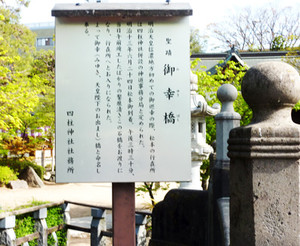 5muyukina