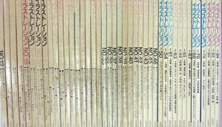 H2909book1_2