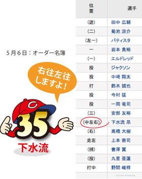 56meibo
