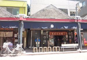 Tukijima2_2