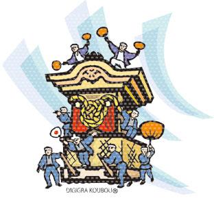 ローマ字イラスト(ろーまじい ... : ローマ字表小学校 : 小学校